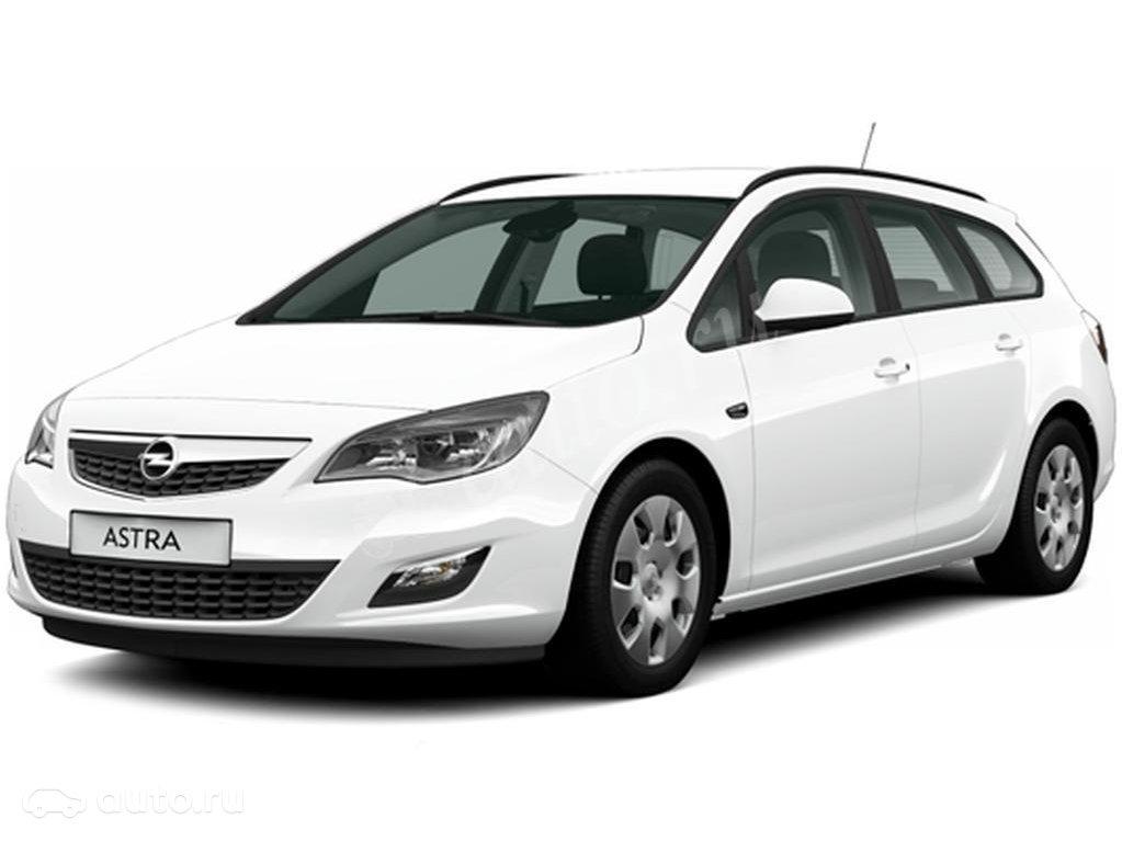Прокат авто в Симферополе Аэропорт. Прокат машин Симферополь: Opel Astra 2012 г.в.
