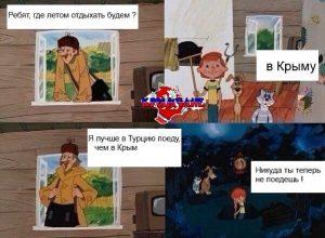 Prokat_avto_v_Krimu